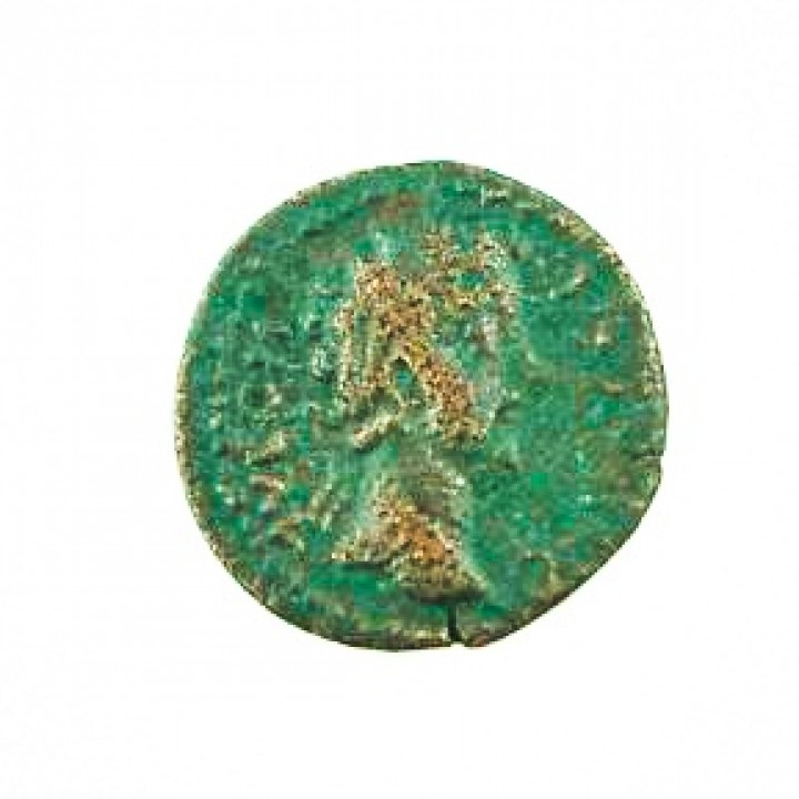 Imported Bronze Coins in Roman Achaea