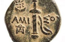The power of the Roman state in the cities of Northern Turkey. The coin evidence